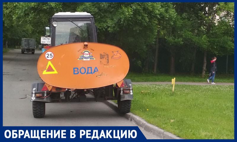 Поливомоечная техника с невидимой водой: москвичи устали от обмана со стороны ЖКХ