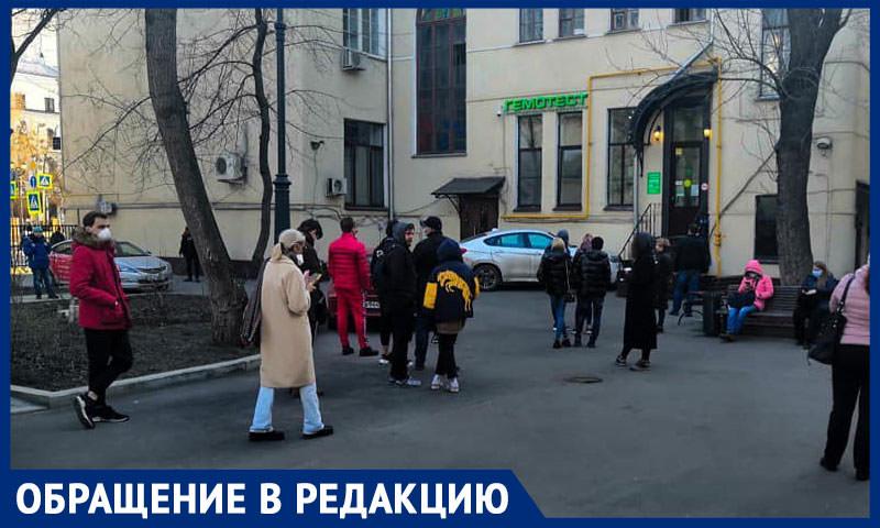 Москвичи пожаловались, что анализы на коронавирус берут в жилом дворе