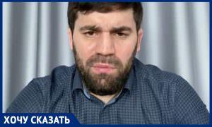 «Оборотни в погонах» и коррупция в Дагестане: обращение к генпрокурору Краснову