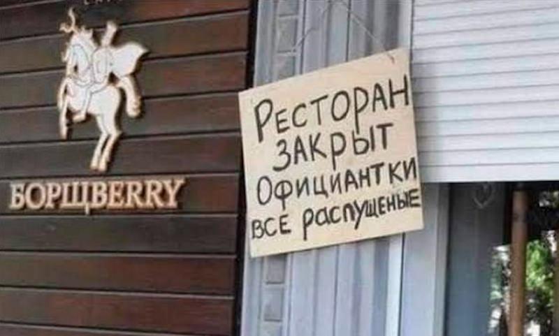 Динамика коронавируса на 28 марта: в России закрылись кафе и рестораны
