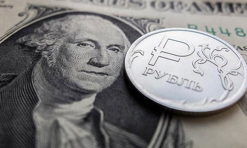 Курс рубля рухнул: в Россию пришёл «чёрный вторник»