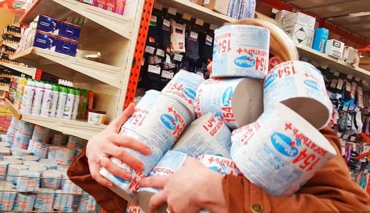 Скупающих туалетную бумагу россиян назвали провокаторами