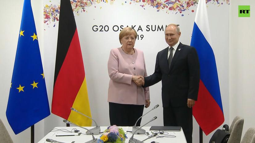 Экстренный саммит лидеров G20 состоится 26 марта по видеосвязи