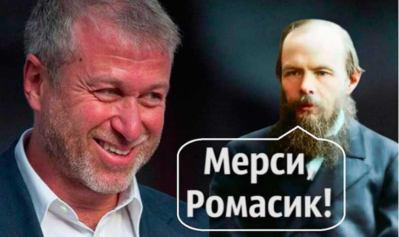 Не должен! Абрамович погасил все игорные долги писателя Достоевского