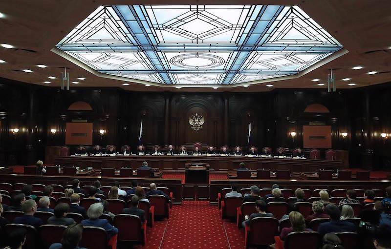 Все законны! Судьи КС признали поправки соответствующими Конституции