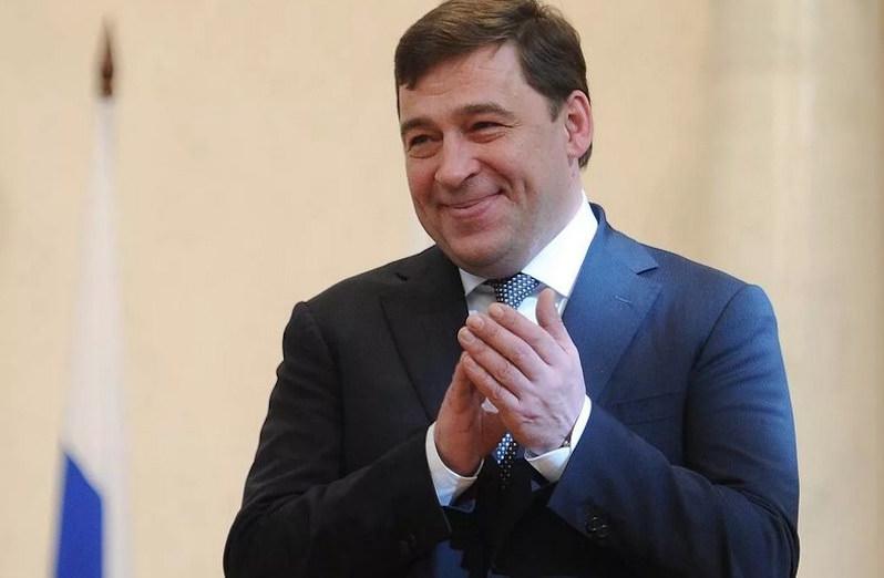 Губернатор Свердловской области объявил сбор средств в свой день рождения