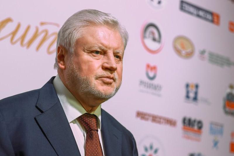 Коронавирус начал убивать политическую жизнь: «Справедливая Россия» приостановила деятельность