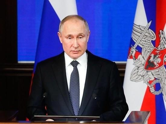 Путин призвал россиян не запасаться продуктами впрок