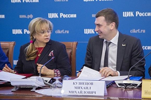 «А борщ и котлеты останутся при мне»: Памфилова объяснила принцип голосования