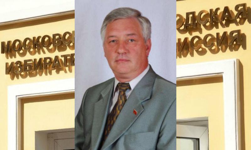 Глава Мосгоризбиркома ушёл в отставку из-за неизвестной болезни