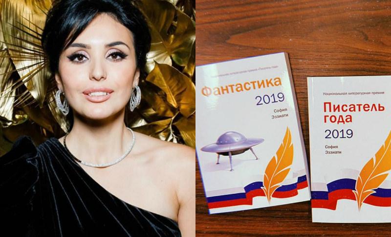 За вклад в литературу: автор «Дневника революции» номинирована на премию «Писатель года»