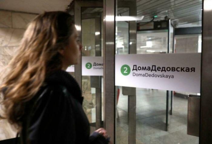 «ДомаБабушкинская» и «ДомаДедовская»: метро изменило названия станций из-за COVID-19