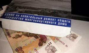 Москвичей освободили от платы за капремонт