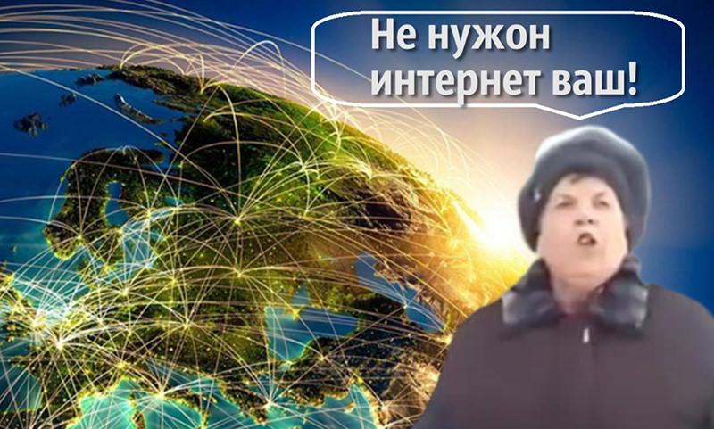 Календарь: 13 марта - Интернет, придуманный академиком Глушковым в 50х, заново «изобрели» за рубежом