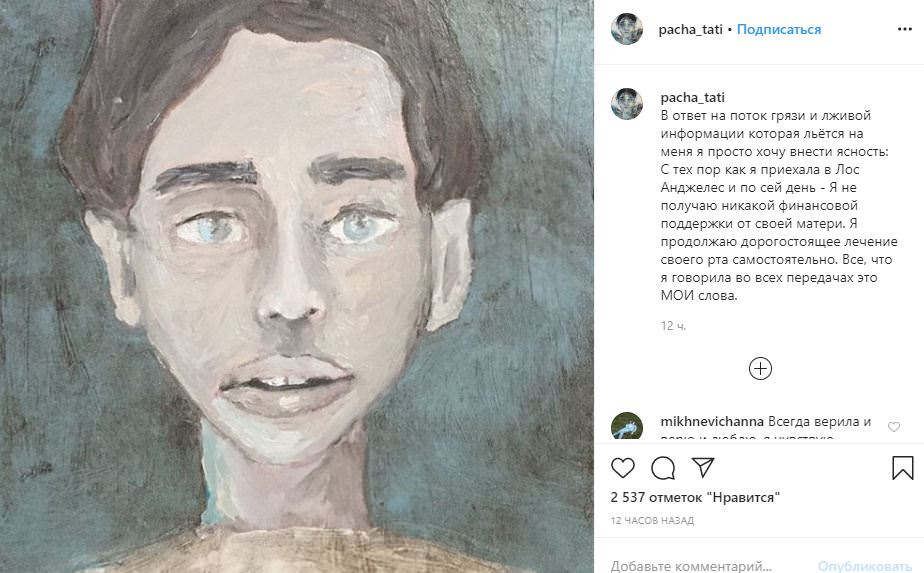 Любовь Успенская лишила денег дочь, а та пошла на «Пусть говорят»