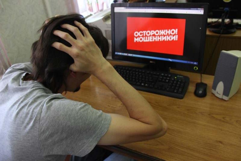 В России составили типичный портрет «легкой добычи» мошенников