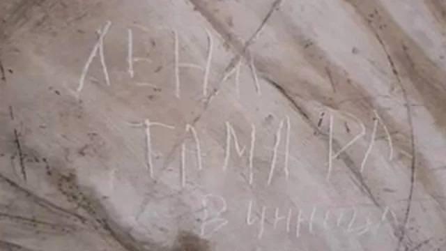 «Лена Тамара Винница»: украинки увековечили себя на фреске 16 века в Ватикане