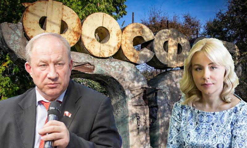 Депутат Госдумы бьет тревогу из-за техногенной катастрофы в Тольятти
