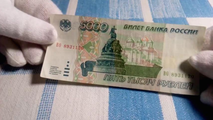 Россиянка потеряла квартиру, оплатив ипотеку рублями из 90-х