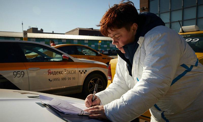 Сервисы «Яндекса» сформировали фонд поддержки водителей и курьеров из-за коронавируса