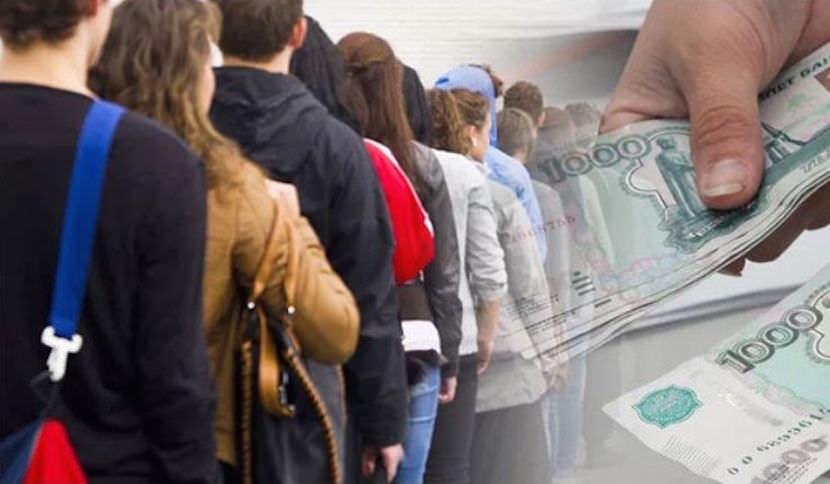 Кардинально: в России меняют систему оплаты больничных и отпусков