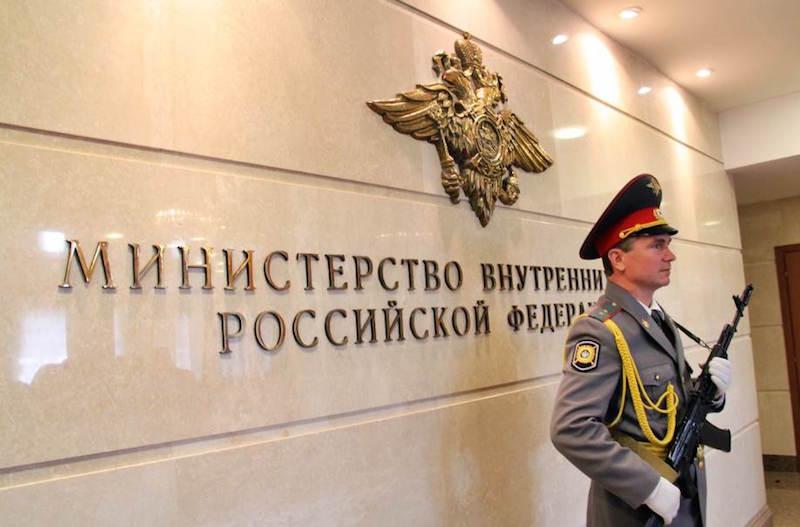 МВД хочет получить у Центробанка доступ к банковской тайне