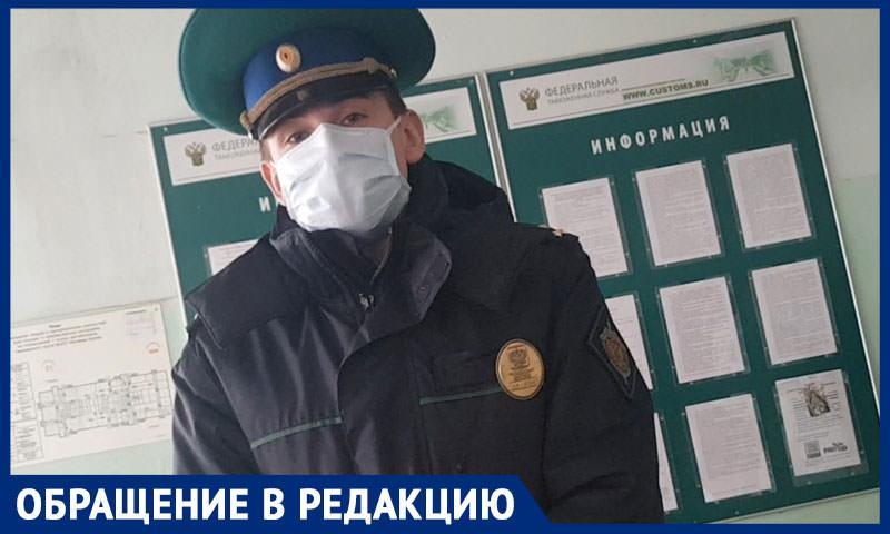 Латвийский политик рассказал, как пограничники РФ не позволили ему выехать на похороны