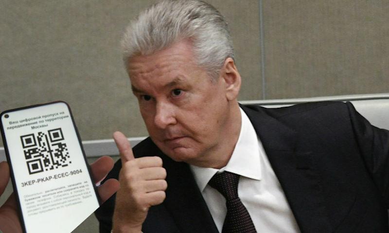 Собянин ввел новые правила пропускного режима в Москве