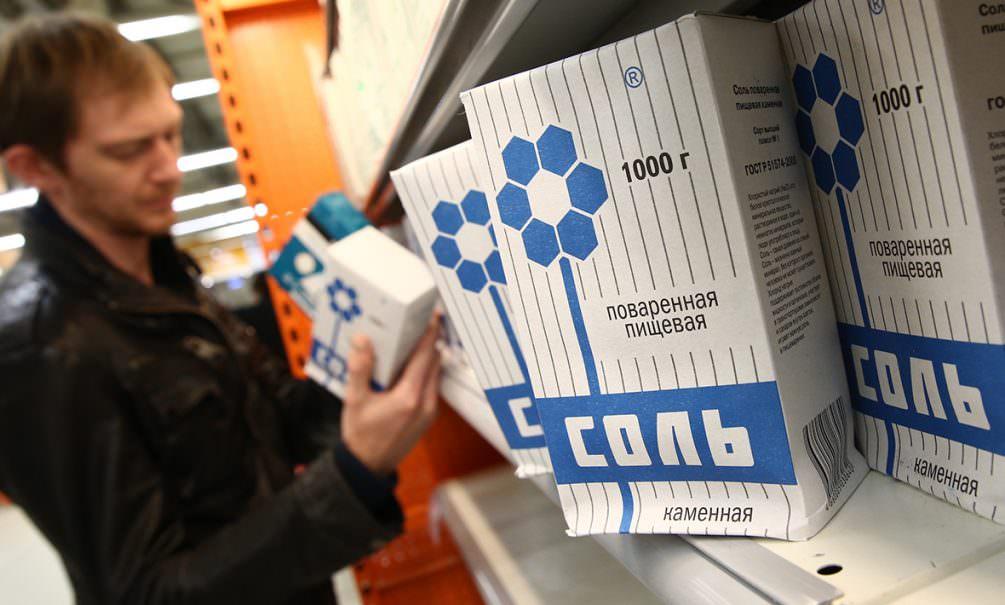 Минздрав назвал соль одним из средств профилактики коронавируса