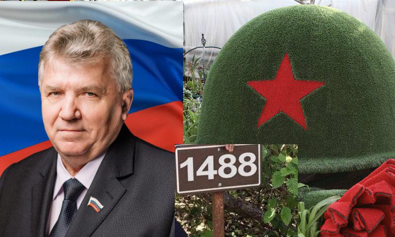 В Ульяновске решили высадить 1488 кустарников к 75-летию Победы