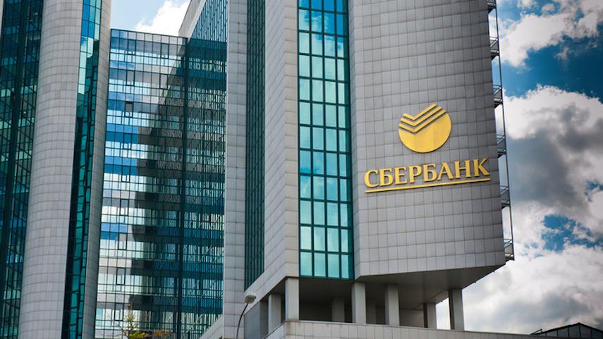 Правительство купило контрольный пакет акций Сбербанка на деньги ФНБ