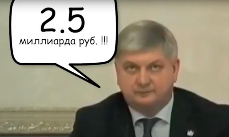 В 10 раз завысил стоимость строительства больницы воронежский губернатор в разговоре с Путиным