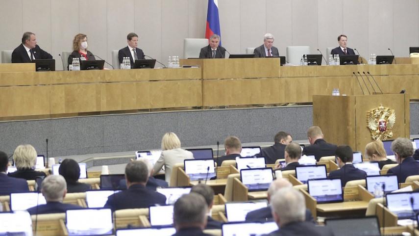 «Обнулила»: Госдума приняла закон, разрешающий Путину избираться еще два срока