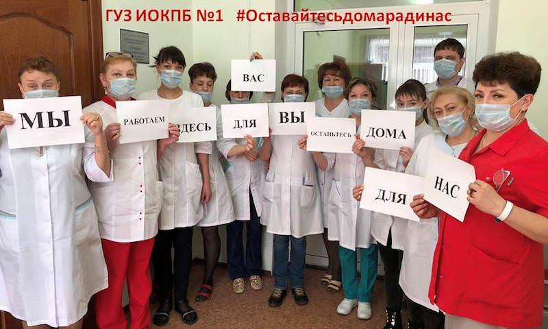 Из психбольницы в Иркутске сбежали шесть пациентов