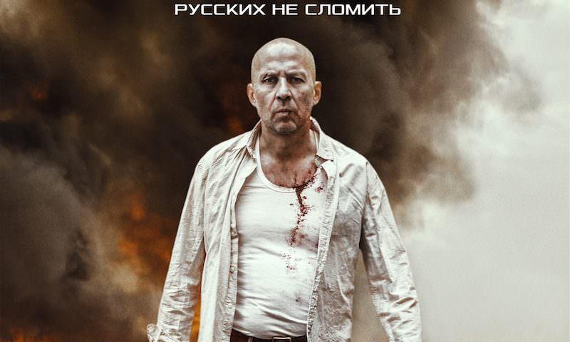 """Манукян: надеюсь, резонанс от фильма """"Шугалей-2"""" поможет МИД вытащить россиян из Ливии"""