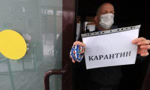 Американские аналитики выяснили, когда в России закончится карантин