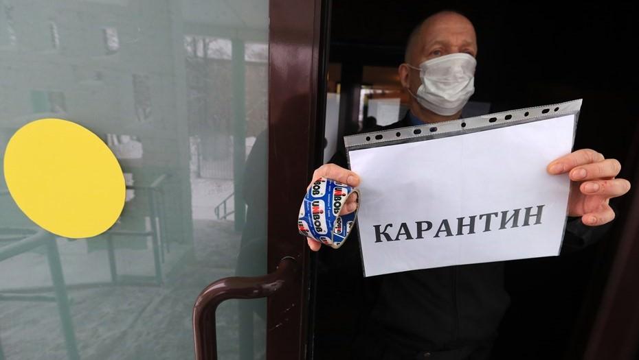 Какие страны начали смягчать коронавирусный карантин с 27 апреля