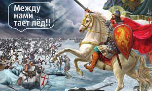 Календарь: 5 апреля - На Русь пришли первые евроинтеграторы и утонули