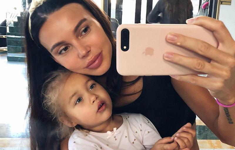 А Джигана не пригласили? Самойлова и ее дочь Майя празднуют день рождения