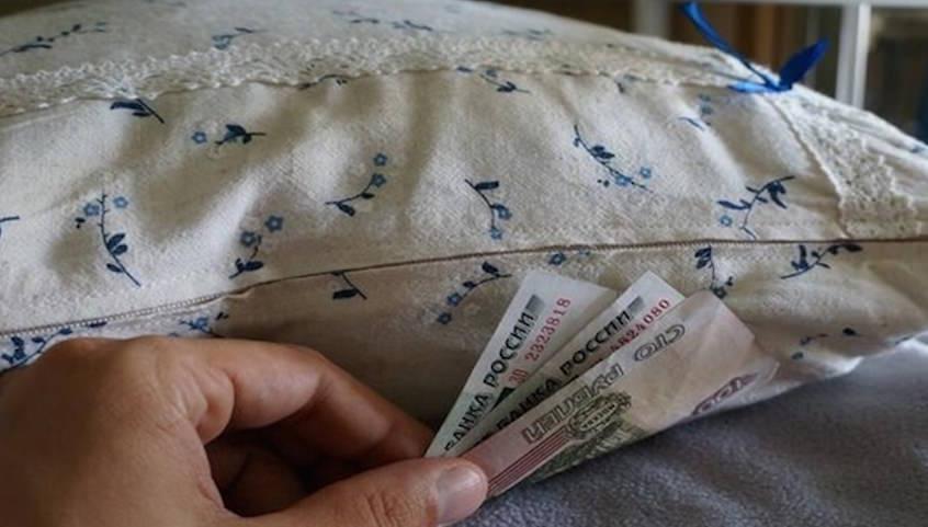 Назван размер денежной подушки, которую скопила Россия перед кризисом