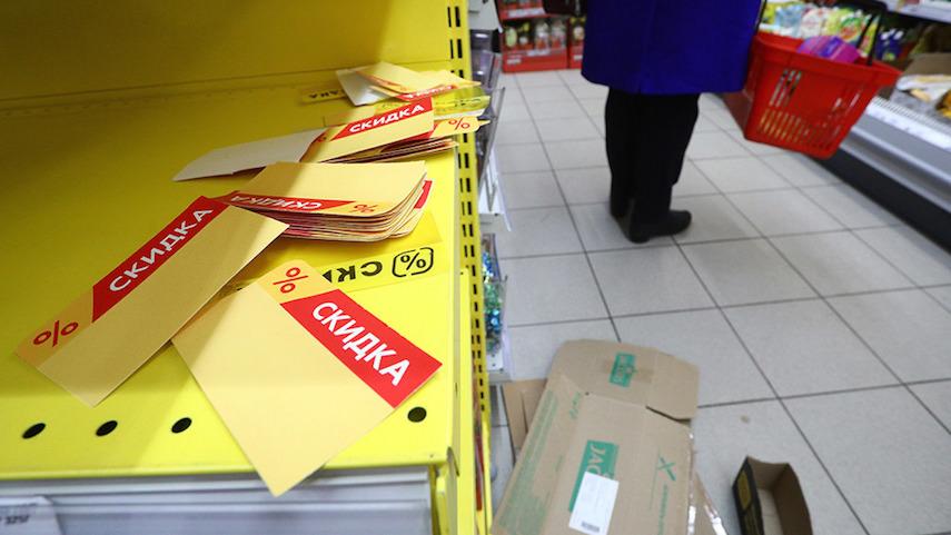 Мишустина попросили запретить скидки на продукты в магазинах