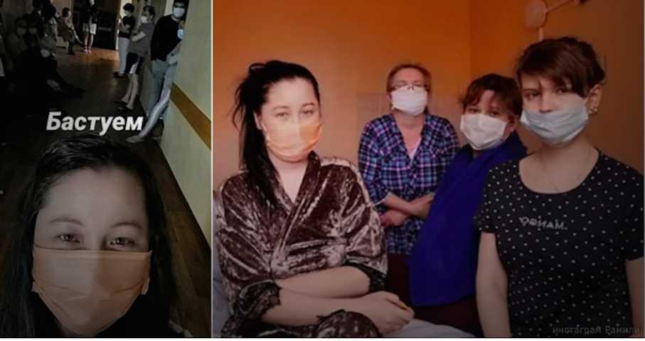Пациенты закрытой на карантин главной больницы Башкирии объявили забастовку