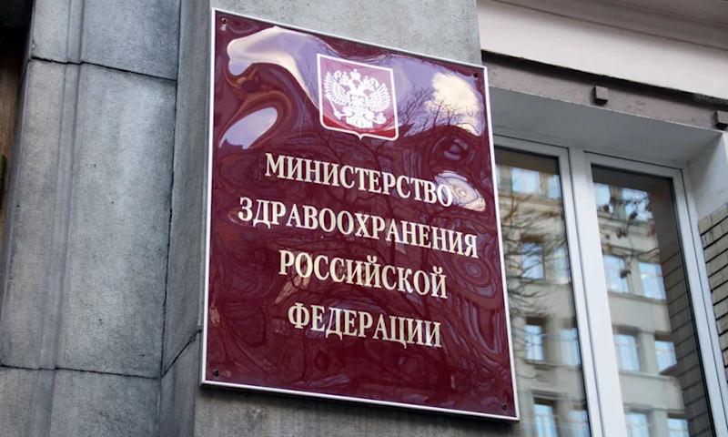 Названы сроки активного распространения коронавируса в России