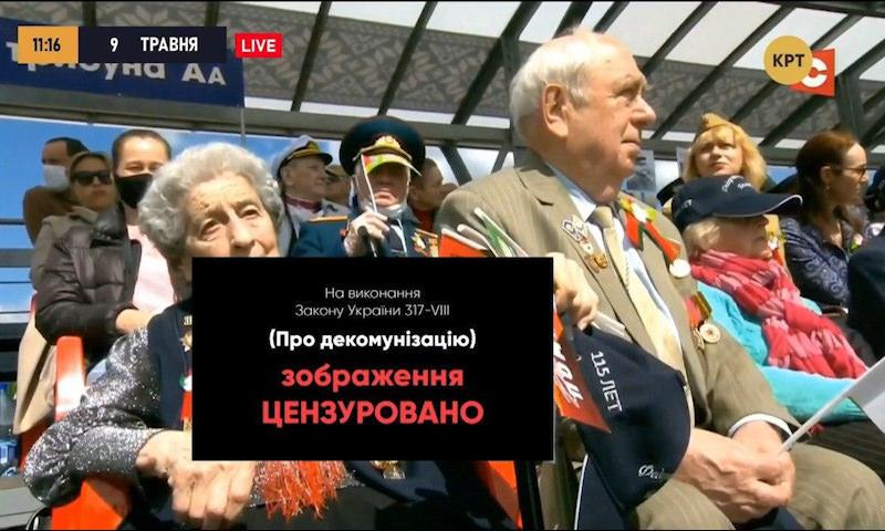 Победа цензуры: украинский телеканал наспех замазывал ордена ветеранов в прямом эфире