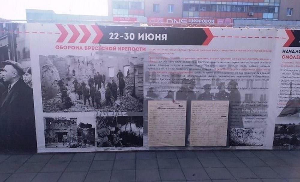 Плакат с солдатами вермахта в Брестской крепости вывесили к 9 Мая в Оренбурге