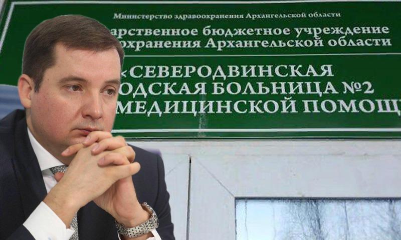 «Работу врио сегодня выполняют общественники»: в Архангельской области активисты создали горячую линию по вопросам выплат медикам