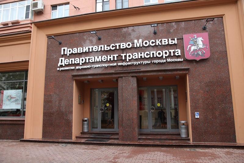 В мэрии Москвы обиделись и назвали обвинение в продаже дорогих масок «некорректным»