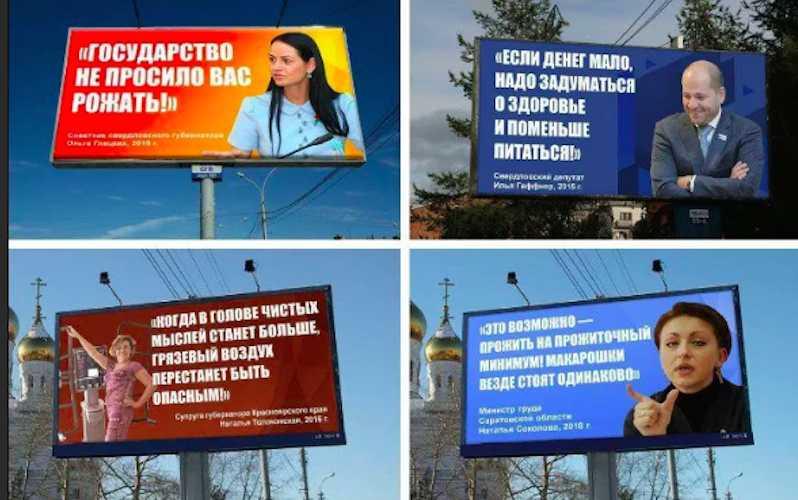 В Госдуму внесли законопроект о наказании чиновников за хамство