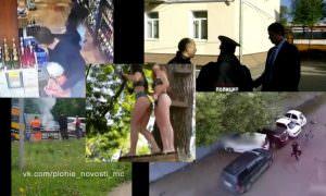 Самые интересные видео 27 мая