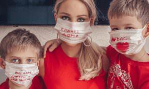 «Не поняла, за что штрафуют!»: Погребняк возмутило приложение для заражённых коронавирусом